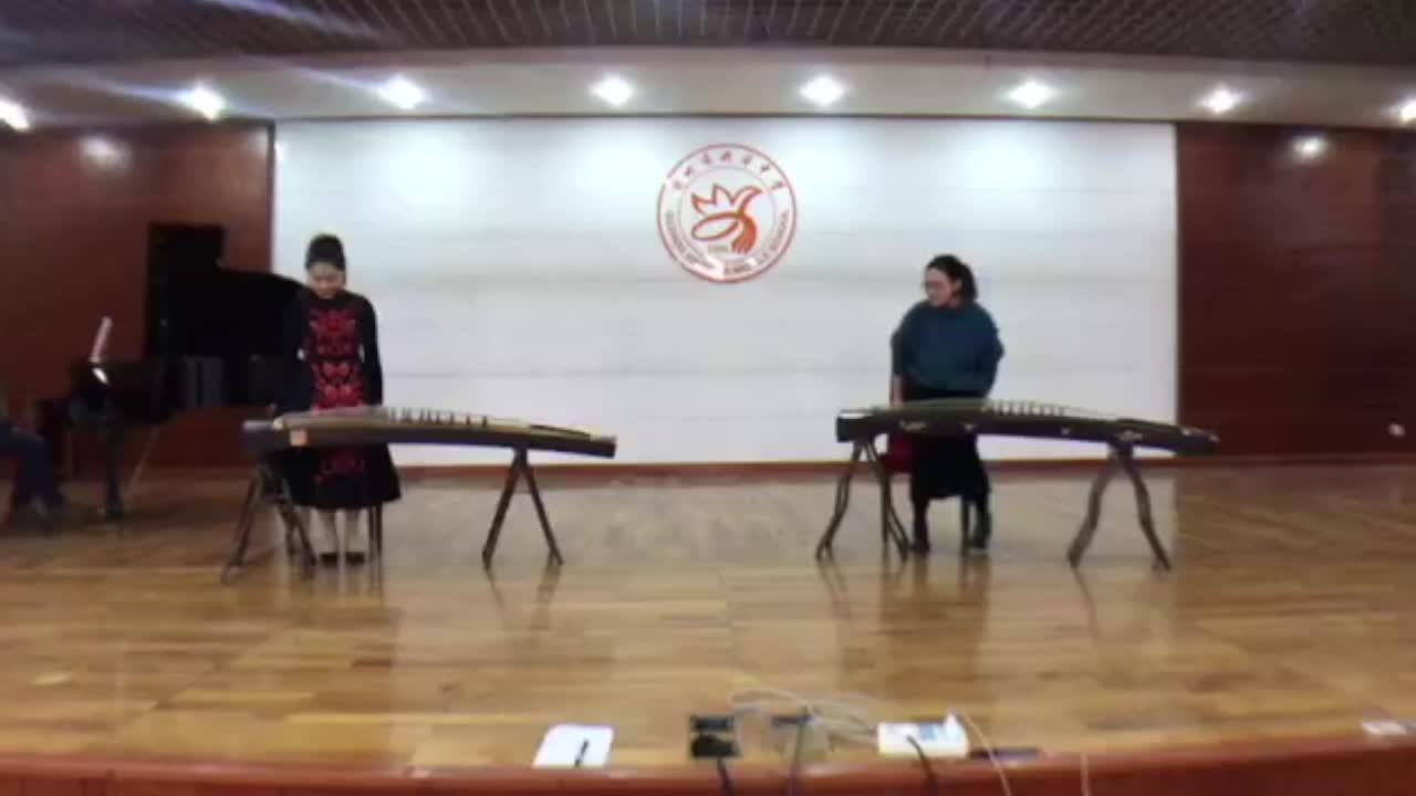 11..古筝表演