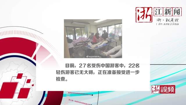 绍兴文理学院时政进校园-第四十三期