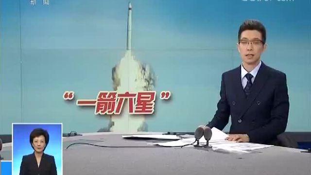 酒泉卫星发射中心第100次航天发射 长征十一号火箭成功发射