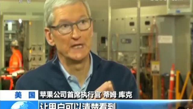 """苹果""""降频门"""" 苹果公司答复:近期将有改进措施"""