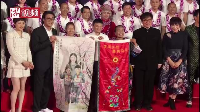 2017马云乡村教师奖颁奖典礼在三亚举行