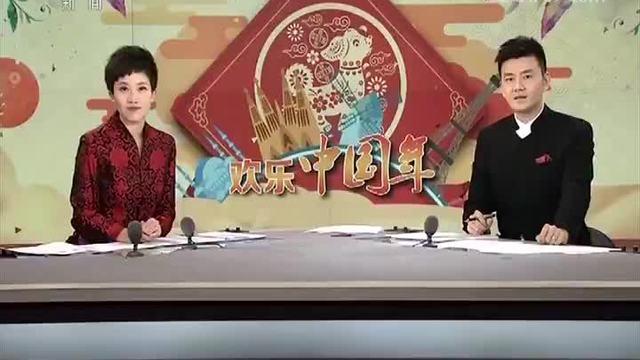 春节庙会人气爆棚