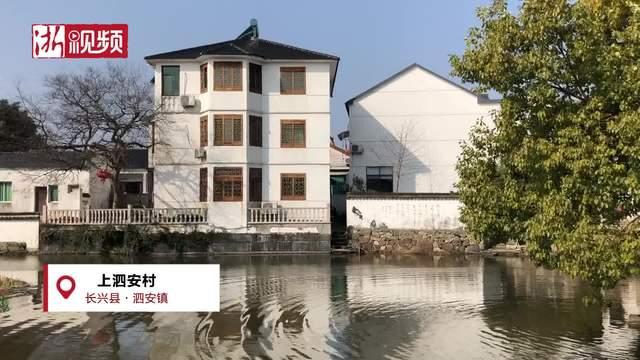 新春走基层丨上泗安村改造提升出特色 百姓安居乐业