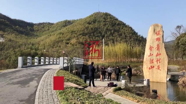 新春走基层 | 重访余村:这是未来中国农村的模样