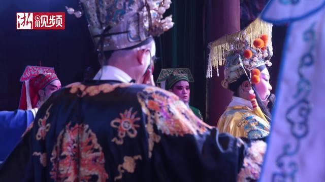 新春走基层 | 二十年历史婺剧团 农村过年少不了唱戏这道菜