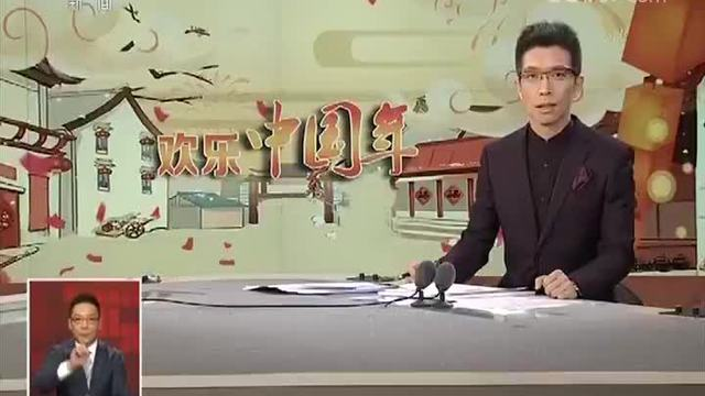 北京延庆:冰雪文化庙会 体验冰雪竞技乐趣