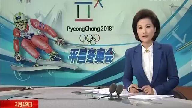平昌冬奥会 朝鲜拉拉队在韩四次表演热度不减