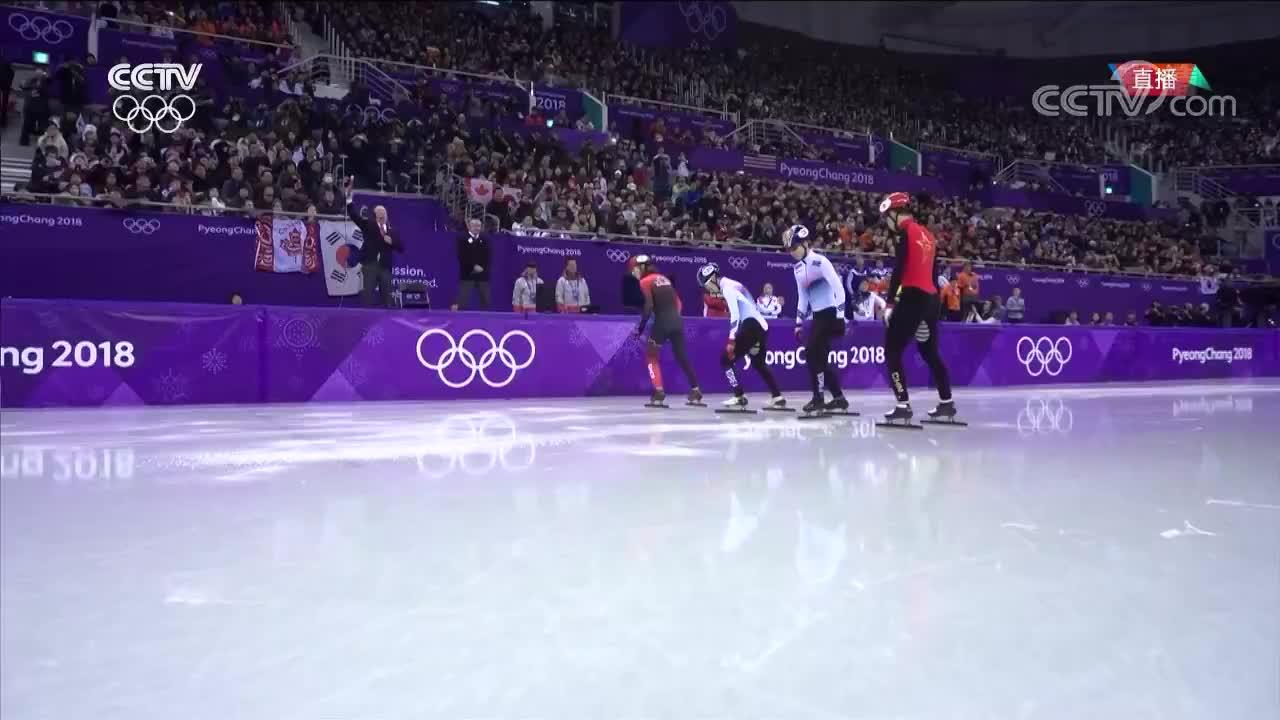 中国代表团平昌冬奥首金!武大靖创世界纪录夺冠
