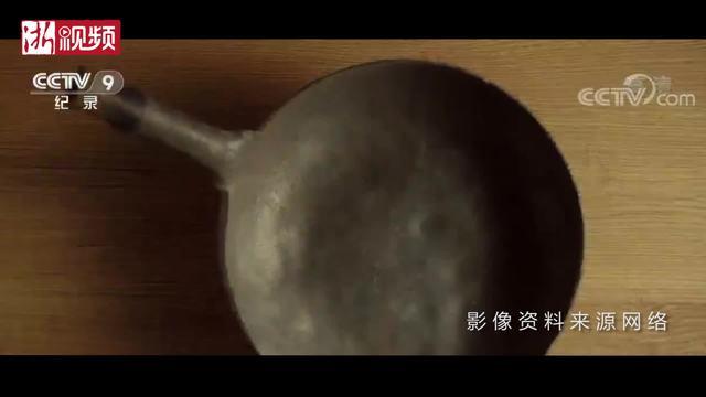 """章丘铁锅 这个""""锅""""我背了"""