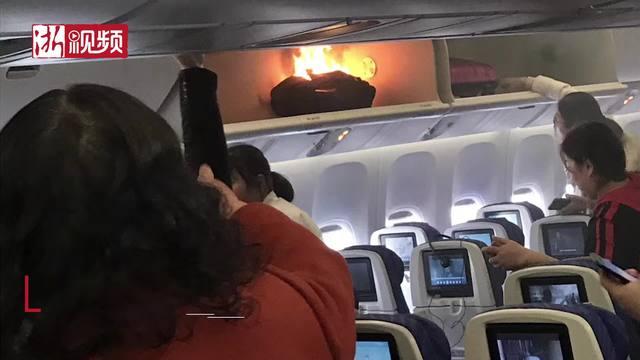 南航空姐旅客扑灭航班明火 初步判断由旅客所带充电宝引起