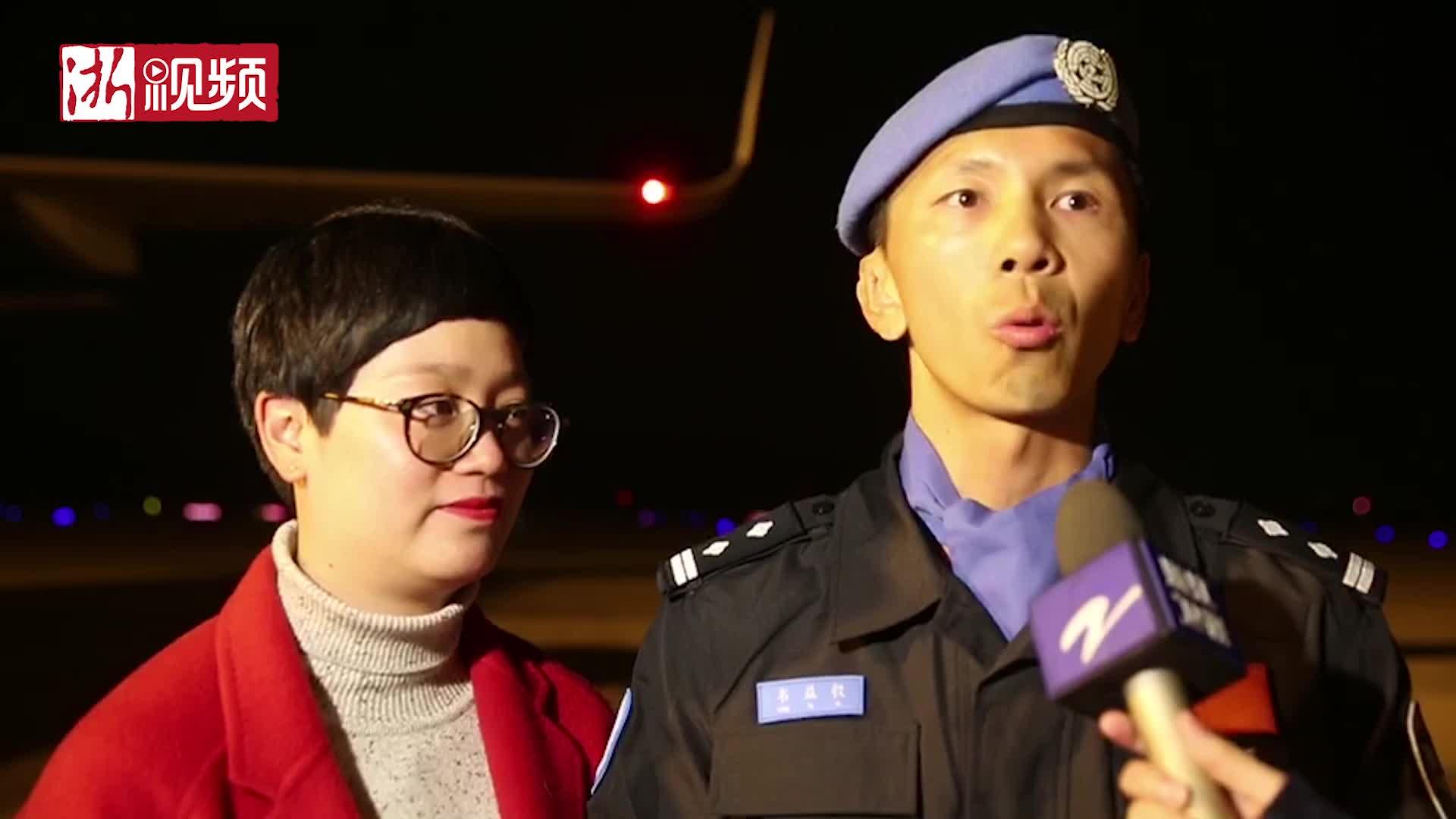 我们回家了!七名浙江维和官兵顺利抵达杭州