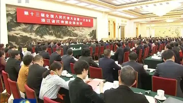 李克强参加浙江代表团审议