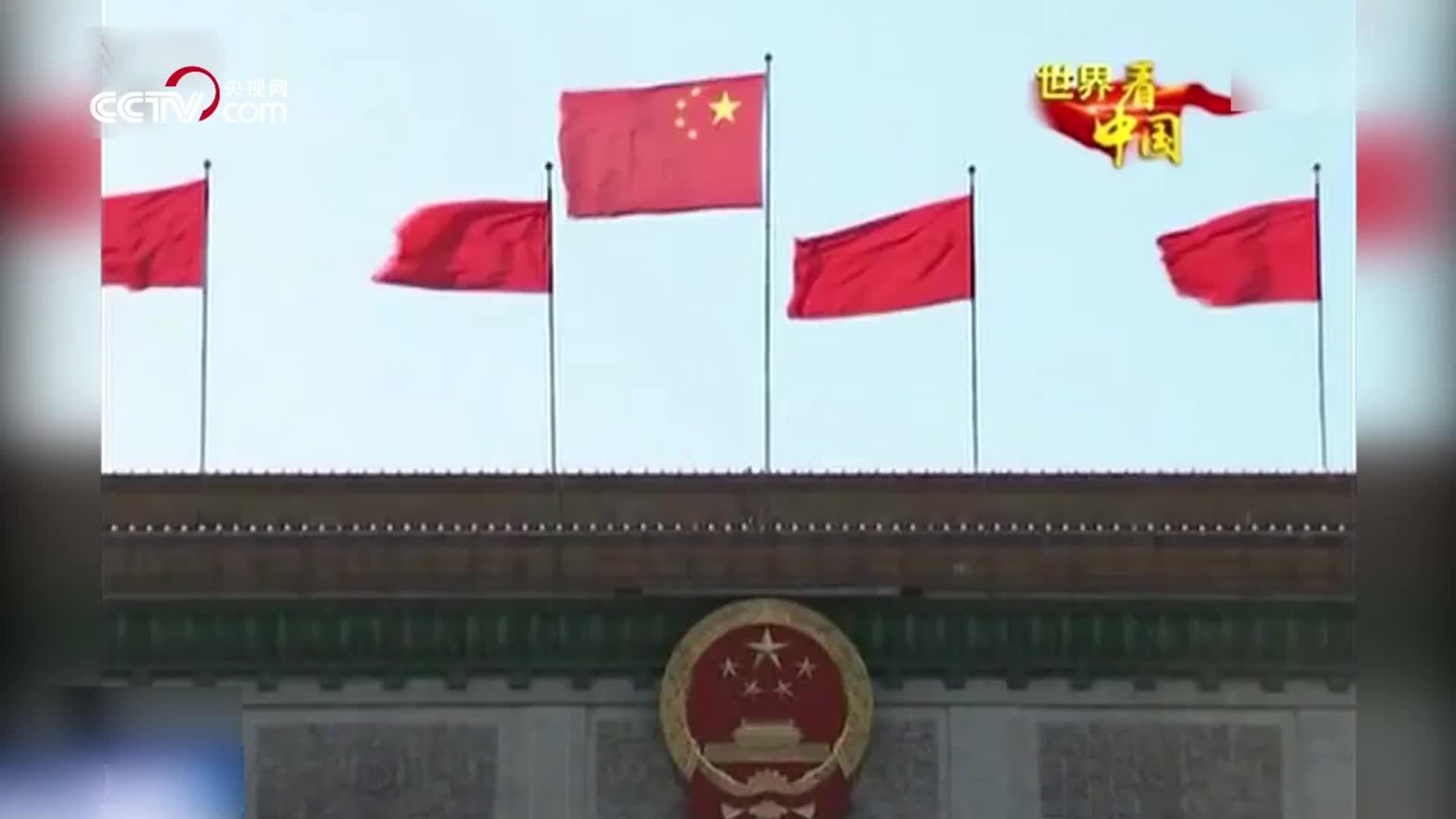 世界媒体人看两会 听听世界对中国有哪些期待