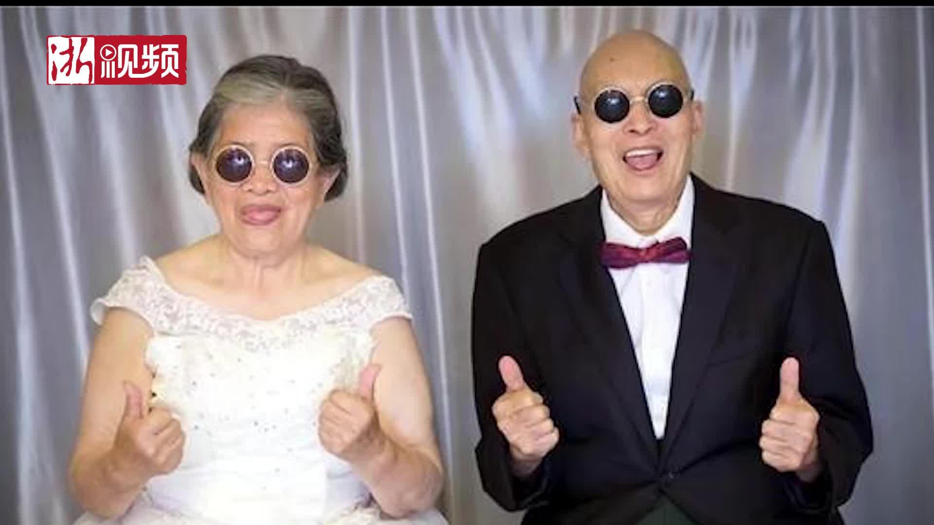 超有爱!女孩给爷爷奶奶补拍迟到66年的婚纱照