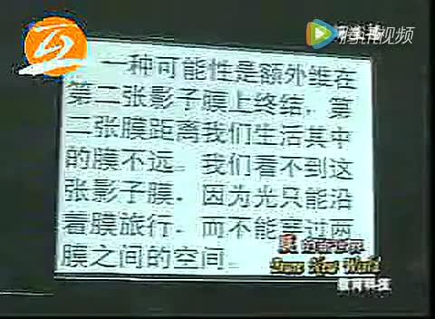 霍金在浙江大学的演讲(2002)