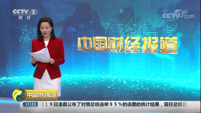 中央气象台:华南降雨持续 中东部将升温