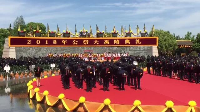 公祭大禹陵典礼今天举行5