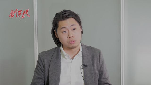 【创E代】恋爱宝王思军:帮助情侣创建愿望、实现愿望的财务工具