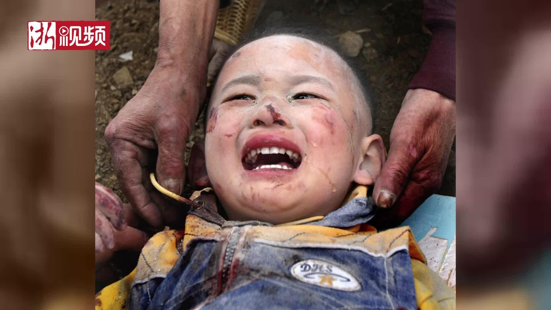 """汶川地震""""敬礼娃娃""""已成少年 家人尝试联系救人解放军表感谢"""