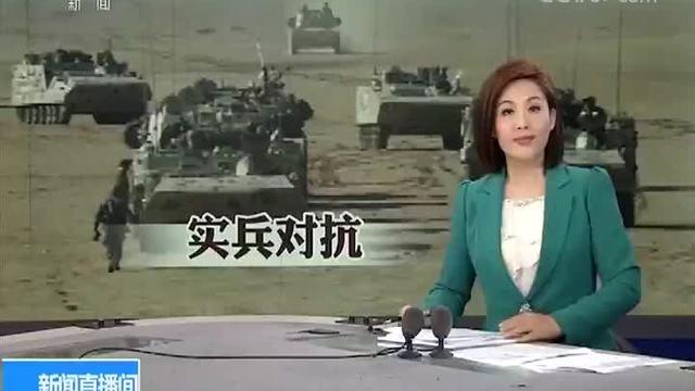 """""""草原之狼""""走出""""狼窝""""远程实训"""