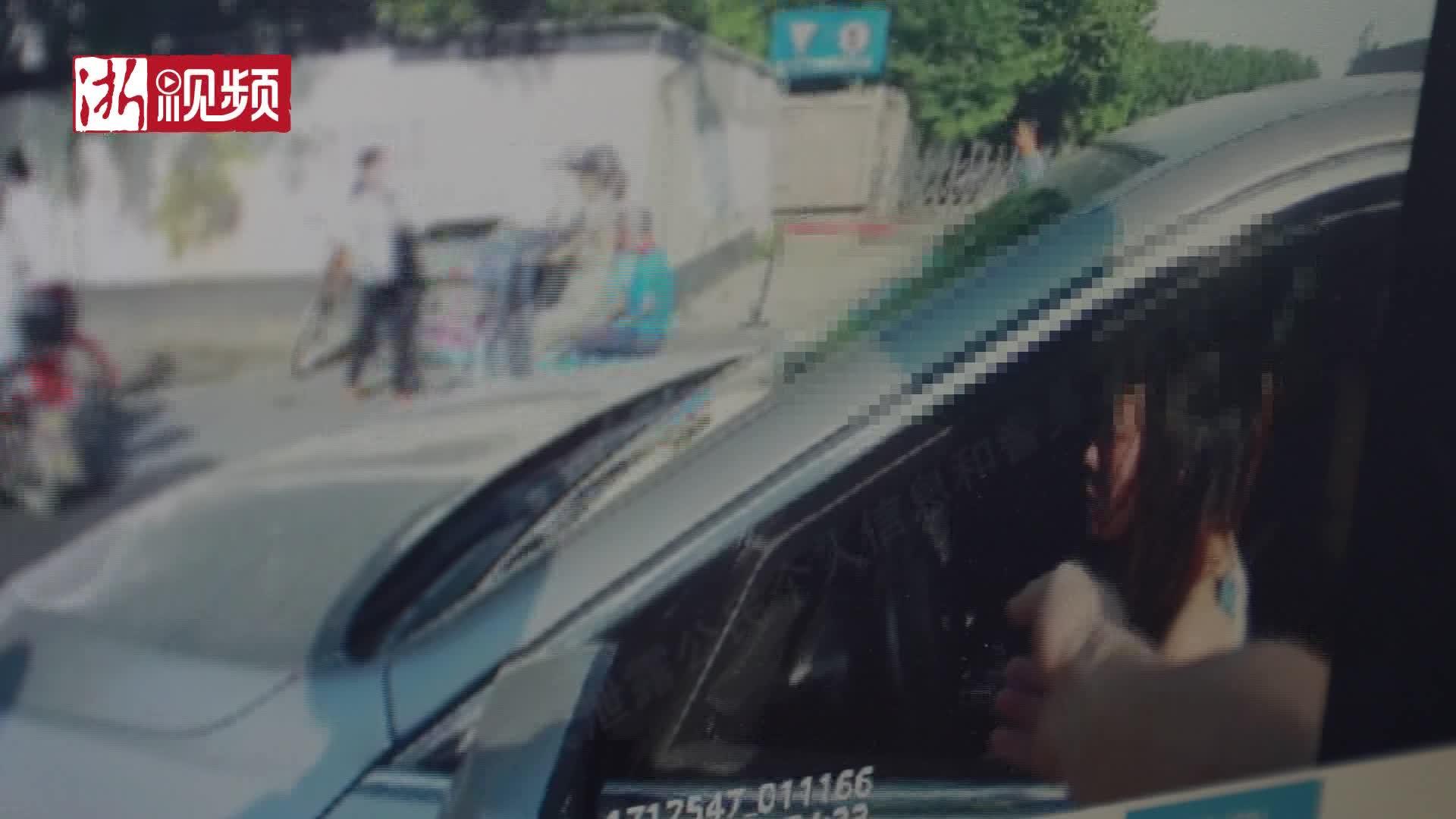 夫妻吵架宝马车停在路中间