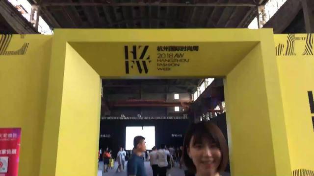 直播回放丨据说潮男都这么穿 杭州国际时尚周首秀不简单