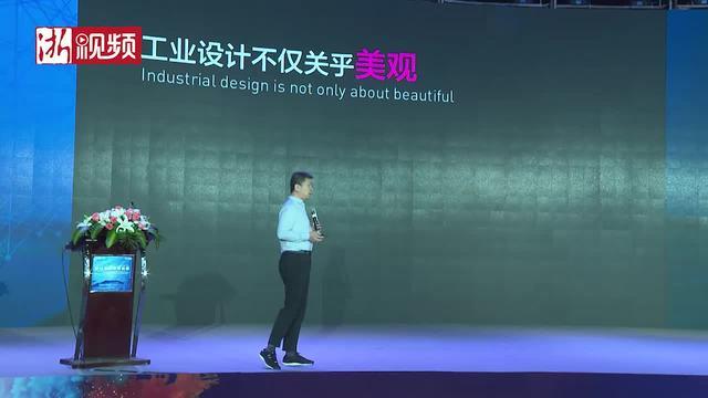 直播回放丨与工业设计大咖面对面 一起来设计宁波高峰论坛