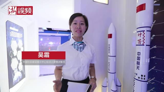 翱翔太空 杭州这个馆给孩子们全新体验