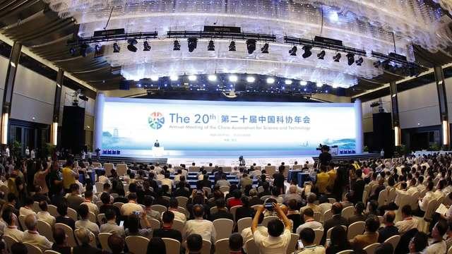 马云预言:未来20年,人类社会将面临三大核心技术的挑战