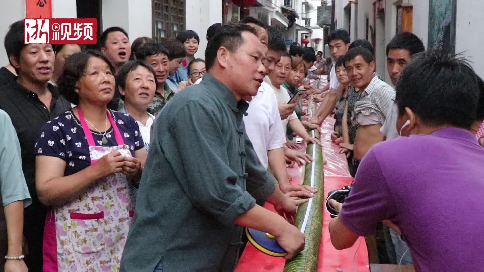 50人13小时包20米长粽子
