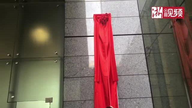 刚刚!国家税务总局浙江省税务局正式挂牌 开启新纪元
