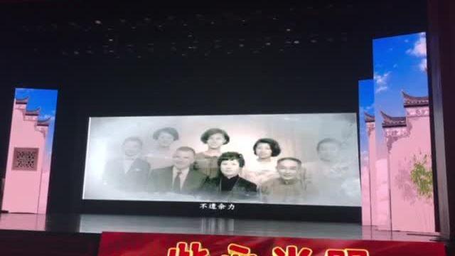 百年南怀瑾视频介绍事迹