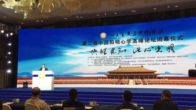论坛组委会秘书长、北京三智文化书院理事长高斌介绍下一届论坛举办情况