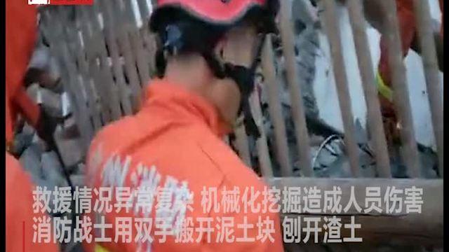 台州民房坍塌 消防紧急救援