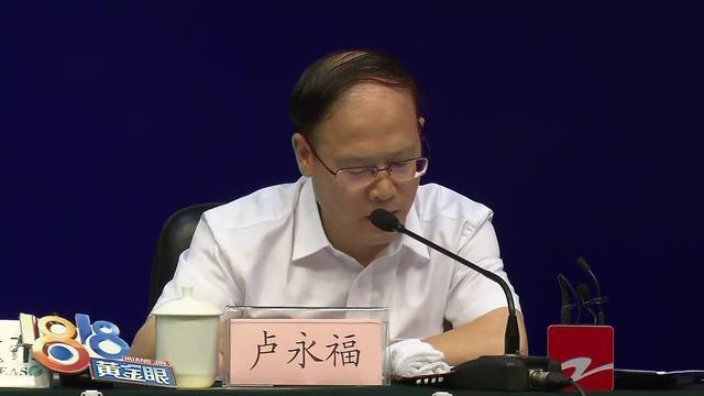 直播回放丨浙江省食品保健食品销售欺诈整治行动新闻发布会