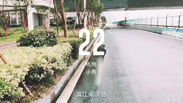 杭州海绵城市项目建设