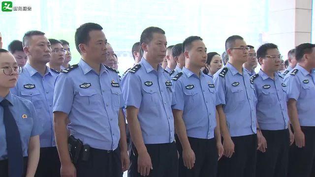 全省首个一体化办案中心在义乌市启用