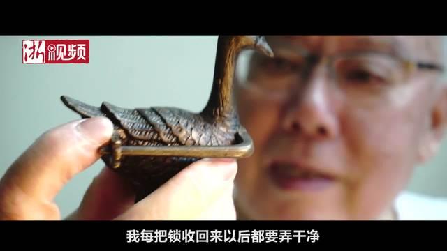 81岁老人收藏铜锁成瘾 对诗才能打开的锁你见过吗