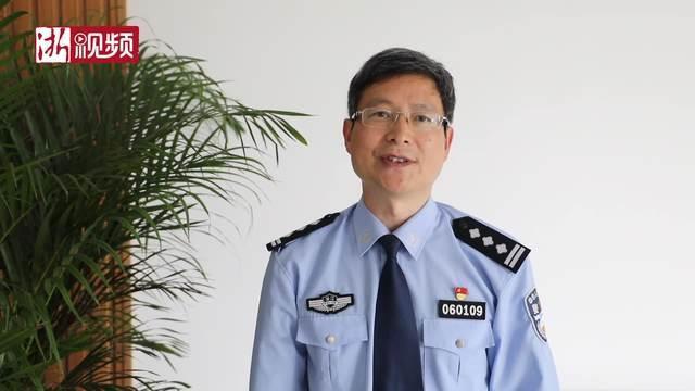 憧憬大花园|衢州市公安局网络警察支队支队长朱巨军这样说