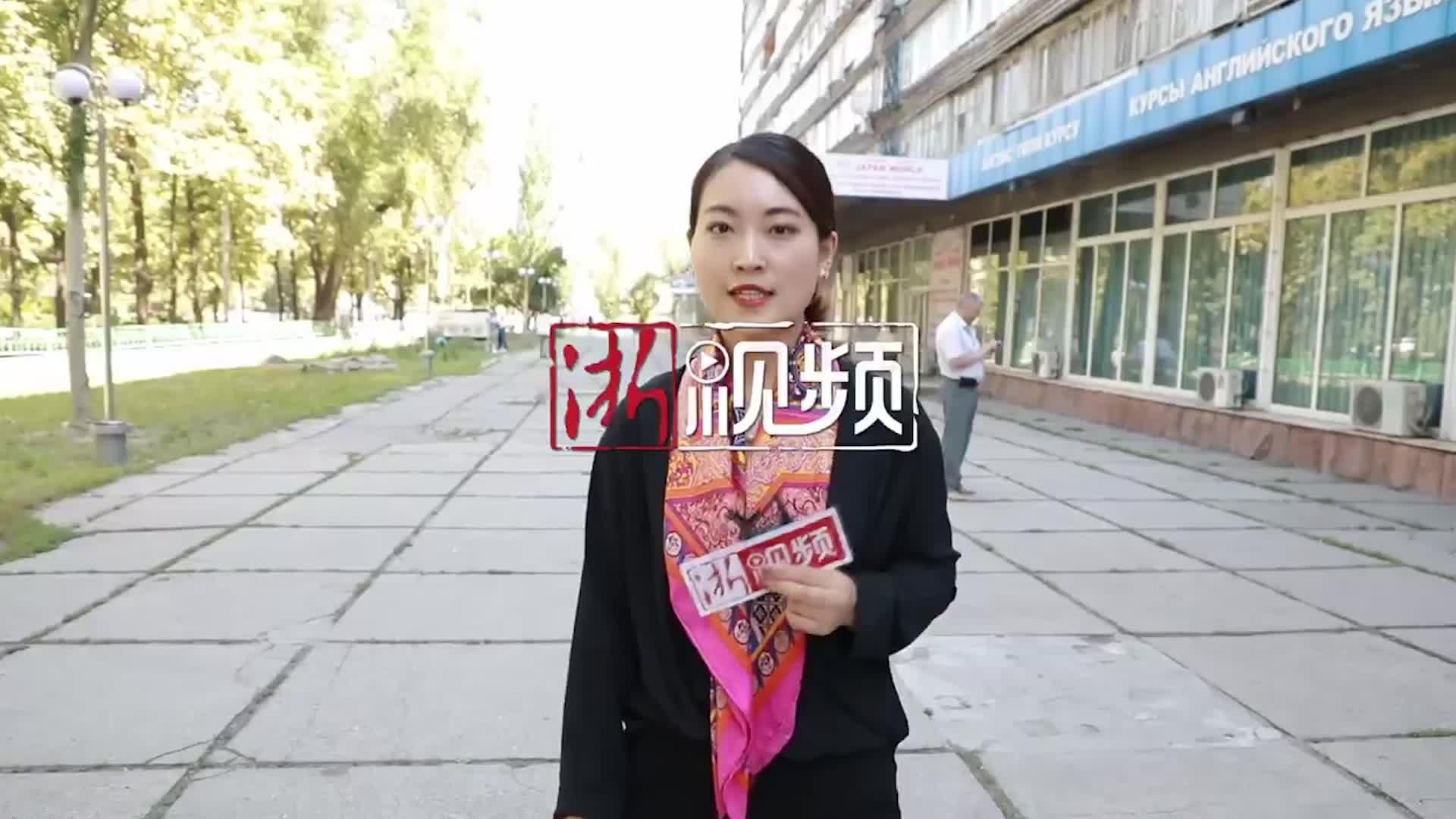 吉尔吉斯斯坦首家中文书店