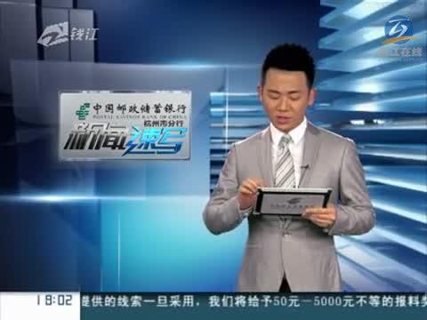 """杭州——文明祭祀领跑""""清明经济"""" 各色鲜花寄思念"""