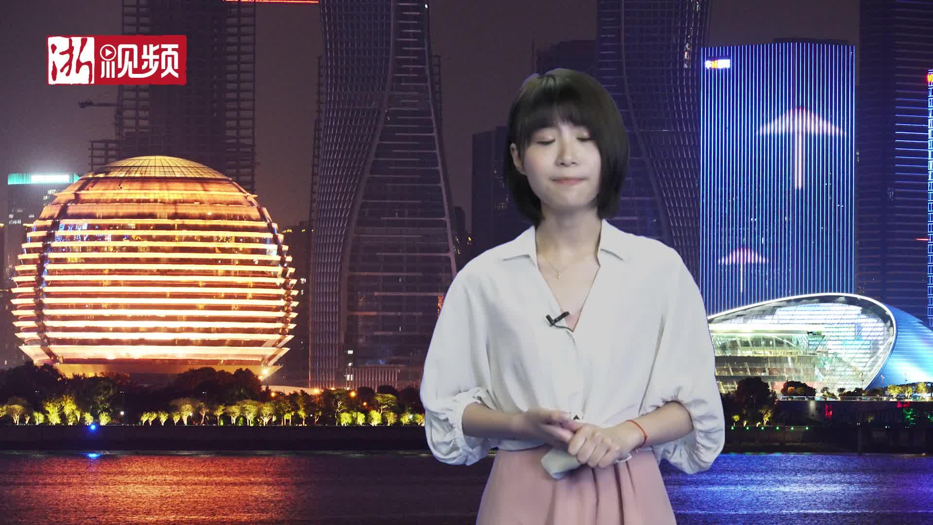 """相约7点半丨台风""""玛莉亚""""来势汹汹,或明天上午在浙闽沿海登陆"""