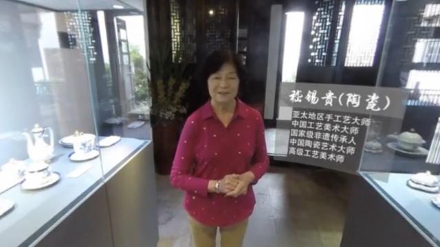 杭州大师VR带你看陶瓷