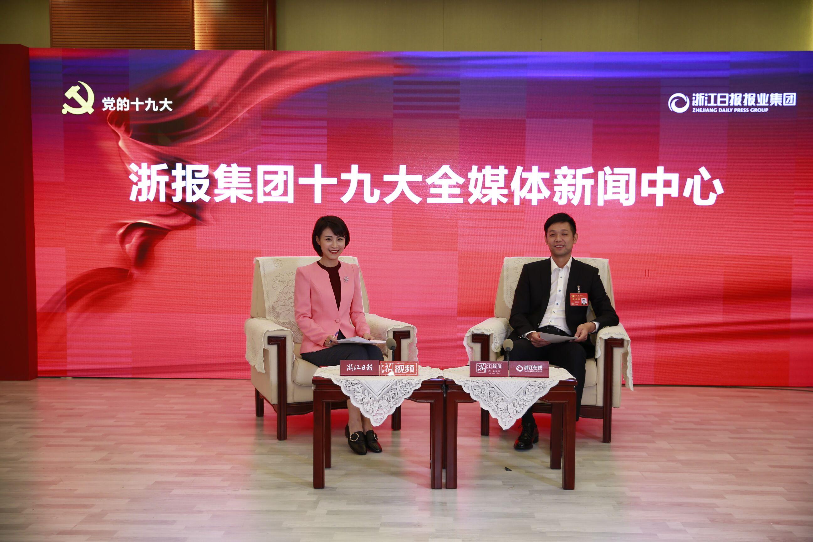代表访谈|朱启南:把一群人的体育变成大众化的体育