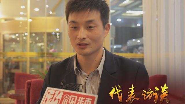 代表访谈 | 吕义聪:增加产品附加值 产业迈向中高端