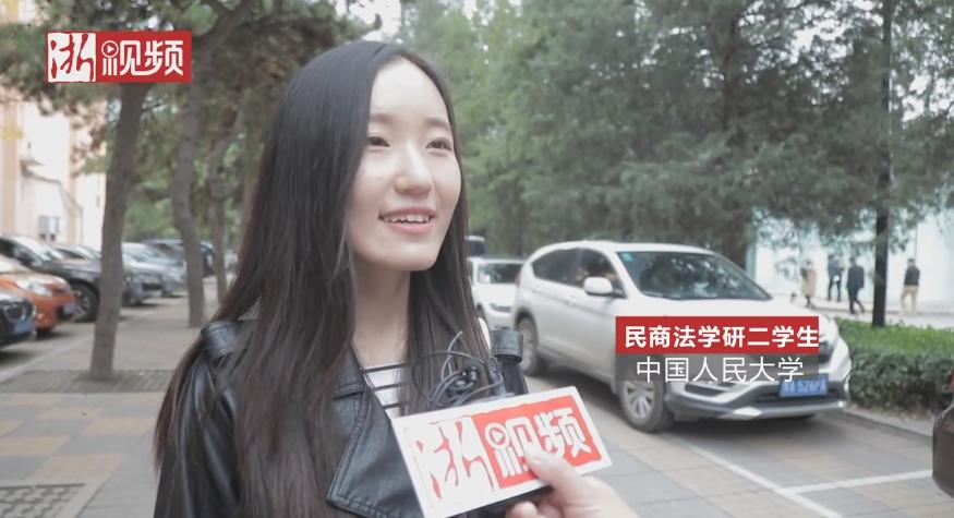 影像速递丨北京高校学子热议十九大报告 国家强大令人振奋