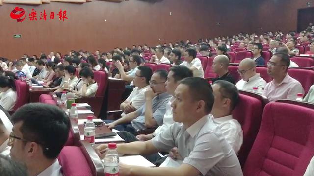 乐清市财政局设立高新技术企业研发后补助资金