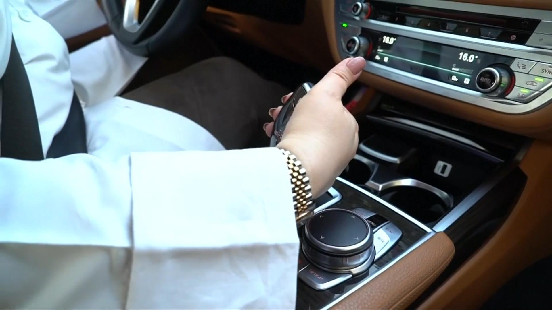 沙特阿拉伯取消女性驾驶禁令