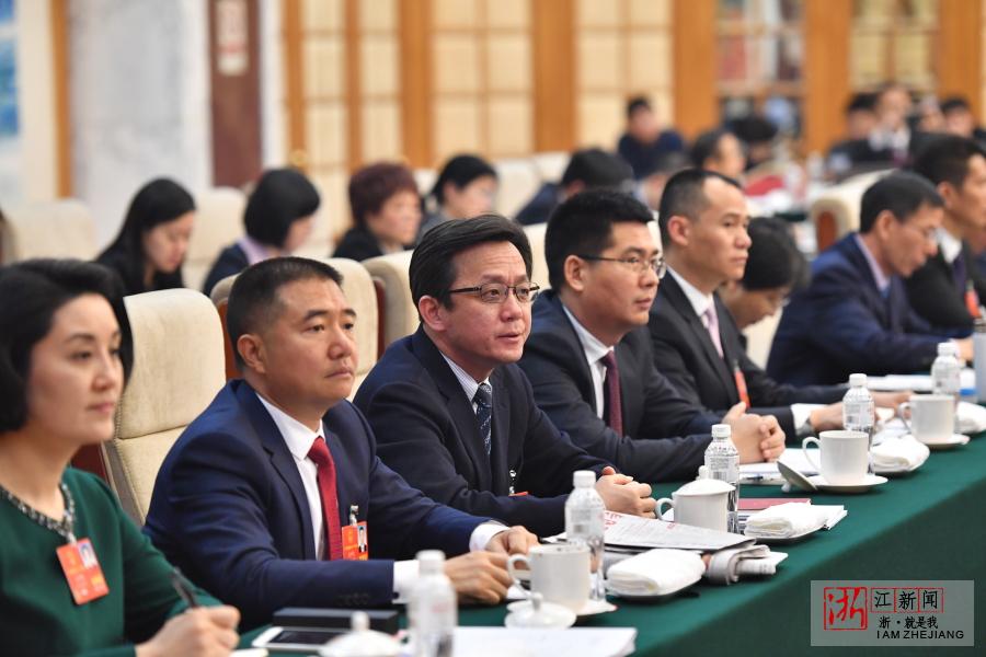"""现场速递丨浙江代表认真审议""""两高""""报告"""