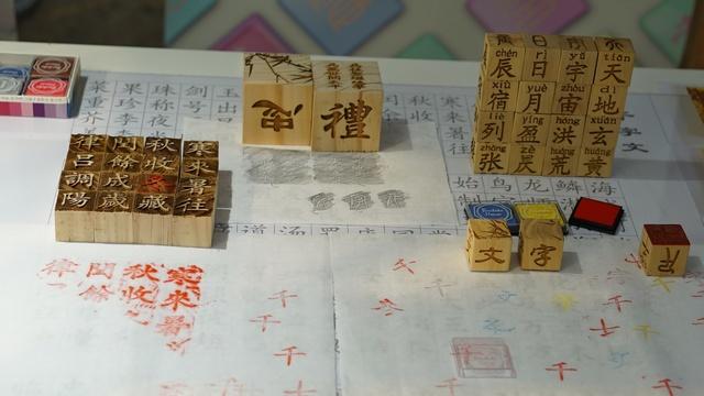 传统文化还能这么玩!杭州这个文创班有点厉害